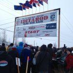 Crowds at start of Iditarod